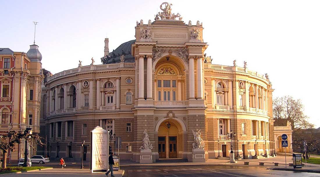 Одесса – город, который покоряет